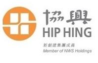 Hip Hing